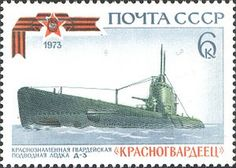 Dekabrist-class submarine - Wikipedia Russian Fonts, Soviet Navy, Submarines, Revolution, October, Stamp, Stamps