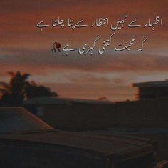 Secret Love Quotes, Love Quotes Poetry, Ali Quotes, Love Poetry Urdu, Reminder Quotes, True Love Quotes, Urdu Quotes Images, Quotations, Romantic Quotes For Him