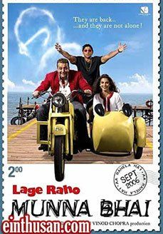 Lage Raho Munna Bhai Hindi Movie Online - Sanjay Dutt, Arshad Warsi, Vidya Balan, Boman Irani and Dilip Prabhavalkar. Directed by Rajkumar Hirani. Music by Shantanu Moitra. 2006 ENGLISH SUBTITLE