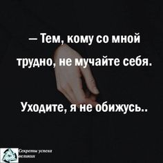 Это правда