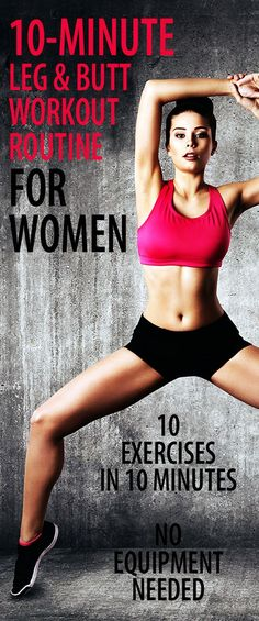 This is a 10 minute sexy legs workout for women - 10 toning and slimming lower body exercises to work your butt, inner and outer thighs, hips, quads, hamstrings and calves. No equipment necessary, your body is ALL you need! To start your sweat sesh, just press play.