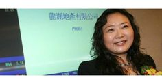 Once known as Chinas richest woman a costly divorce in 2012 saw Wu Yajun tumble down the list. This year the co-founder and chair of Hong Kong-listed Longfor Properties comes in at number 42 on the China rich list and is the third wealthiest woman in Chinas real estate industry with a net worth of $4 billion.