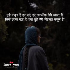Sad Love Quotes For Whatsapp Hey Luuv's Today we are back with a fresh new collection To get you through a breakup or rejection, our latest collection of sad love quotes or Friendship will help to enhance your spirits in times of difficulty. Diwali Greetings Quotes, Happy Diwali Quotes, Diwali Wishes In Hindi, Diwali Wishes Messages, Wish Quotes, Sad Love Quotes, Love Quotes For Whatsapp, Love Diary, Zindagi Quotes