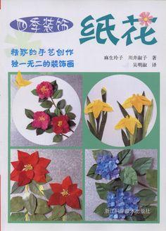***Origami Flowers - Csilla B.Torbavecz - Picasa Webalbumok