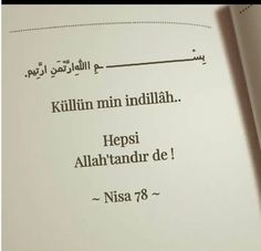 It is very strong and not recommended to be read maliciously. Allah Islam, Islam Quran, Arabic Words, Arabic Quotes, Woman Quotes, Life Quotes, Muslim Pray, Feminism Quotes, Beautiful Islamic Quotes