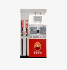 Censtar tank gauging system,oil tank monitoring system,automatic tank gauge systems: The low performance of mechanical tank gauging sys...