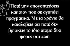 Life Lessons, Funny Quotes, Funny Pictures, Notes, Messages, Tatoos, Greek, Animals, Funny Phrases