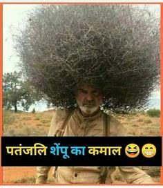 Funny Hindi Jokes Images for Status - WhatsApp Funny Jokes Funny Poems, Funny Jokes In Hindi, Very Funny Jokes, Crazy Funny Memes, Funny Video Memes, Good Jokes, Fun Jokes, Funny Stuff, Funny Quotes