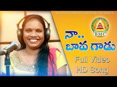 Dj Download, Audio Songs Free Download, Mp3 Music Downloads, Best Dj Songs, Dj Mix Songs, Folk Song Lyrics, New Dj Song, Telugu Movies Download, Love Songs Playlist