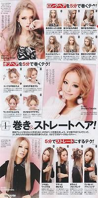 Cute make-up and hair for Gyaru in Happie Nuts Dec 2012