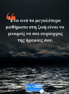 Coaching, Messages, Sayings, Quotes, Movies, Movie Posters, Greek, Decor, Training