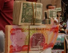 Exchange Iraqi Dinar Foreign Currencies
