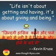 Mythought4you Quote Of The Day Life Quotes Hindi Quotes On Life