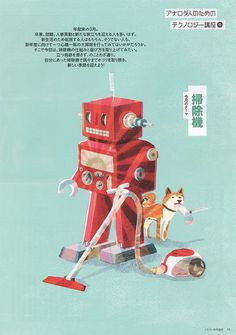 illustrator Tatsuro Kiuchi includes his shiba inu Chai in a lot of his images