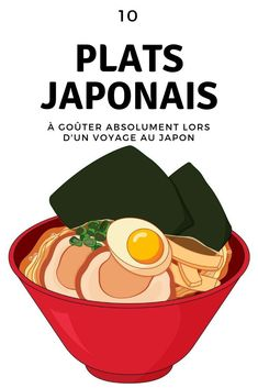 Here are 10 dishes to taste absolutely during a trip to Japan. We do not hide it … – Travel and Tourism Trends 2019 Udon, Japon Tokyo, Vegan Society, Exotic Food, Travel Information, Culture Travel, Japan Travel, Japan Trip, Recipe Of The Day