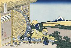 葛飾北斎富嶽36景「穏田の水車」