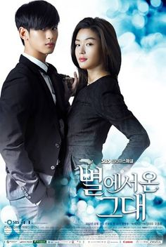 You Who Came From The Stars 별에서 온 그대 (2013-2014) ‎Kim Soo-Hyun and ‎Jun Ji-Hyun