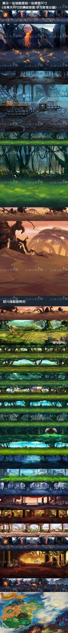 【CG巷口素材】日韩风游戏场景原画 2D资源横版地图 战斗背景设定-淘宝网