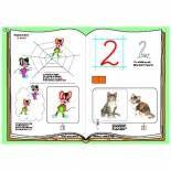 Numerele si cifrele - planse pentru formarea numerelor si invatarea cifrelor Education, Comics, Ideas, Cartoons, Onderwijs, Learning, Thoughts, Comic, Comics And Cartoons
