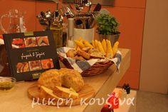 μικρή κουζίνα: Ζακυνθινά παξιμάδια χωριάτικα Greek Cooking, Biscotti, Dairy, Food And Drink, Cheese, Cookies, Ethnic Recipes, Crack Crackers, Biscuits