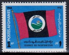 Afghanistan Stamp of 1965.