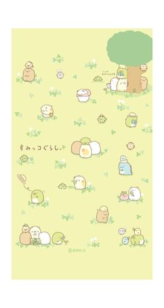 すみっコぐらし | 壁紙&スタンプコーナー[スゴ得] Japanese Icon, Cute Japanese, Soft Wallpaper, Kawaii Wallpaper, Cute Kawaii Drawings, Kawaii Art, Kawaii Stickers, Cute Stickers, Cartoon Toys