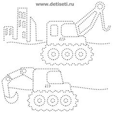Latest Trend In Embroidery on Paper Ideas. Phenomenal Embroidery on Paper Ideas. Preschool Writing, Preschool Learning Activities, Paper Embroidery, Learn Embroidery, Tracing Worksheets, Kindergarten Worksheets, Art Drawings For Kids, Drawing For Kids, Niklas
