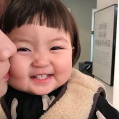Adorable Cute Babies: Cute Baby Girls Cute Adorable Babies In The World. Cute and Funny Babies, Baby Names, Cute Baby Girls, Cute Baby boys Insurance plan So Cute Baby, Cute Baby Meme, Cute Little Baby Girl, Cute Baby Girl Pictures, Funny Pictures For Kids, Cute Asian Babies, Korean Babies, Asian Kids, Cute Babies