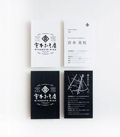 miyamotomiso_6