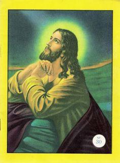 Christian Faith, Vintage Photos, Christianity, Greece, Mona Lisa, Nostalgia, Childhood, Memories, Artwork