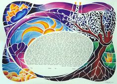 I like the papercut/stained glass look of this ketubah, though not this particular one so much