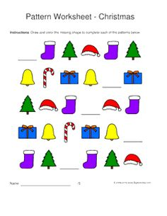 Christmas pattern worksheets for kids - 1-2-3 pattern. Draw and color the missing shape in the middle of the pattern