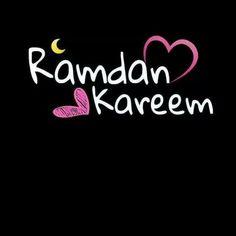 رمضان كريم.