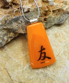 New to GlassCat on Etsy: Fused Glass Pendant Kanji Symbol Glass Pendant Orange Asian Inspired Pendant Necklace Fused Glass Friend Pendant - Friend (18.00 USD)