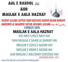 19 Best AALA HAZRAT KA SIPAHI images in 2016 | Islamic