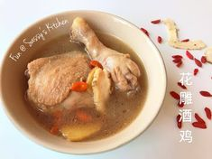 Plate & Palate: 花雕酒雞 Chinese Wine Chicken by Angela Seah Thulin
