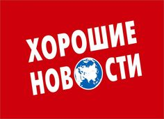 Открытие филиала в городе Бердск! Уважаемые клиенты!  01.02.2017 г. открытие филиала в г. Бердск! http://nrg-tk.ru/news/otkrytie_filiala_v_gorode_berdsk/