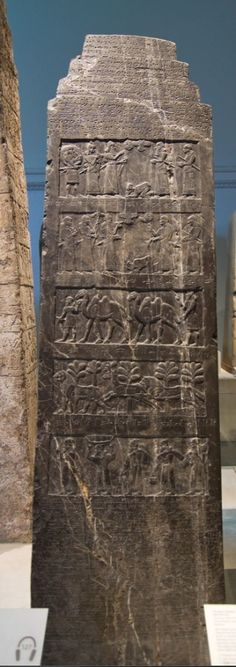 "The Black Obelisk of Shalmaneser III was made in the 9th century BC in ancient Assyria. It is about 6+ feet in height & is made of fine grained black limestone. The cuneiform text reads ""Tribute of Jehu, son of Omri.."" Jehu and Omri were Israelite kings who are referred to in the Bible (1&2 Kings). The figure bowing at the top is believed to be Jehu and is the only known representation of a king of Israel or Judah. The obelisk was found in 1846 in Nimrud and is now in the British Museum."