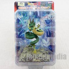 Dragon Ball Z Shenron Figure Collection Vol.1 Banpresto JAPAN ANIME MANGA
