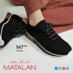 ladies trainers at matalan new style