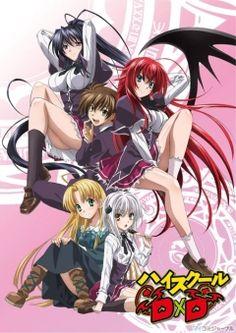 Anime. High School DxD 2012