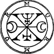 Seal of Murmur