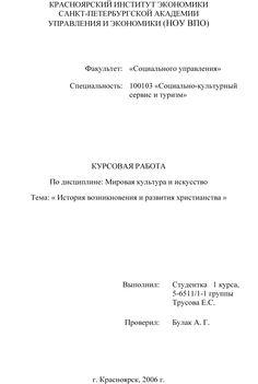 Реферат, курсовые работы, дипломы бесплатные на тему алтайского сыра