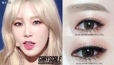 snsd taeyeon kpop korean idol eye make up 안녕하세요 코코초입니다! 키라키라했던 작년 (15년도) 가요대전 태연 메이크업이에요! *PC로 보시는 것...