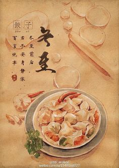 A hand-drawn food chart, illustrated by a young Chinese artist that shows the appropriate food items corresponding to the 24 solar terms in the traditional Chinese lunar calendar has gone viral. Junk Food, Dumplings, Lchf, Chibi Food, Meal Calendar, Japon Illustration, Food Painting, Food Charts, Food Drawing