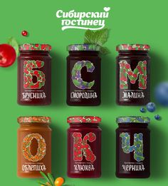 Sibirsky Gostinets Grated Berries on Packaging of the World - Creative Package Design Gallery