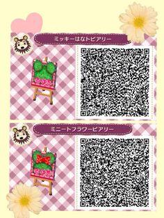Animal Crossing: New Horizon / Leaf QR Code Paths — Credit