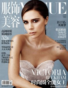 Victoria Beckham for Vogue China. August 2013