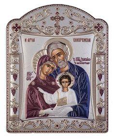Holy Family Byzantine Greek Orthodox Silver Icon, Burgundy 16.7x22.4cm