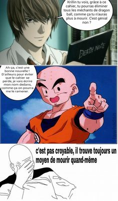 Death note et Dragon ball Anime Fr, Otaku Anime, Humour Geek, Rage, L Death, Funny Images, Funny Pictures, Julia, Funny Facts